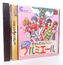 CAN CAN BUNNY PREMIERE Sega Saturn Jap Japan