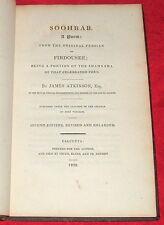 SOOHRAB..FIRDOUSEE..1828 HB CALCUTTA JAMES ATKINSON SOHRAB FERDOWSI PERSIAN IRAN