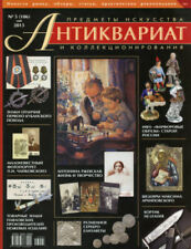 Antique Collecting Antiques & Collectables Magazines