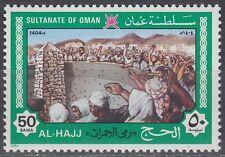 "Oman 1984 ** Mi.261 Pilgerfahrt Pilgrimage Steinigung ""Stoning the Devil"""