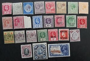 RARE 1900- Commonwealth mix of 25 Edward VII & KGV postage stamps Mint