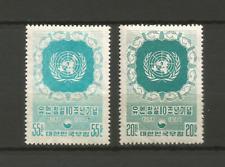 Corée du Sud 1955 Y&T N°160 & 161 2 timbres non oblitérés / T4619