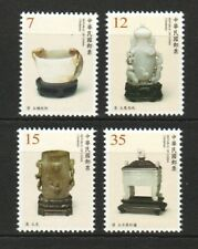 REP. OF CHINA TAIWAN 2019 JADE ARTICLES FROM PALACE MUSEUM SET OF 4 STAMPS MINT