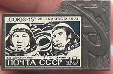 Pin Badge Soviet Cosmos SPACE Rocket Man Rare Fly Flight Soyuz 15 USSR Suit Old