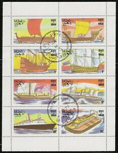 State of Oman sheet of 8 Boat, Sailboat, Ship Stamps CTO Trucial State bogus