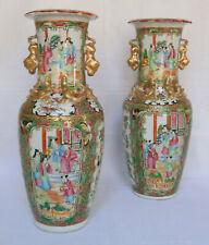 Paire de vases / potiches en PORCELAINE DE CANTON, Chine, fin XIXe vers 1880