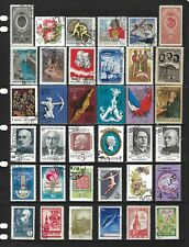 RUSSIA stamp selection.(ref.737)