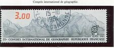 STAMP / TIMBRE FRANCE OBLITERE N° 2327 PARIS ALPES