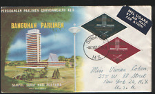 Malaya FDC Cds Singapore Malaysia 1963 Commonwealth Parliamentrary Conference