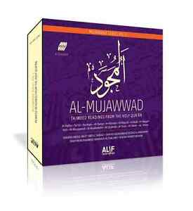 Al​-​Mujawwad (4CDs) - Tajweed Readings from the Qur'an