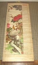 "1982 - 1983 ASIAN ART 2-Sided 32"" x 12"" Bamboo Wall Calendar, Chinese? Japanese?"