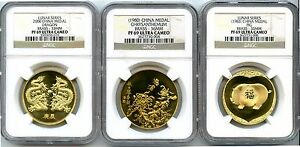 Lot Of 3 Lunar Series Chinese Medals  Brass Graded  NGC PROOF 69 ULTRA CAMEO