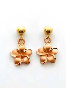 14K Solid Rose Gold Hawaiian Plumeria Flower Earring W: 9 mm L: 12 mm E2510.7-10