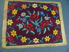 1930's Hooked Wool Rug by Dritz-28x35 -Maroon w/Red Poppies-VG- NEVER USED-SALE