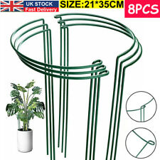 More details for 8pcs metal plant supports stake garden bows flowers grow through hoops stakes uk