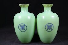 Beautiful chinese glass colored glaze vases