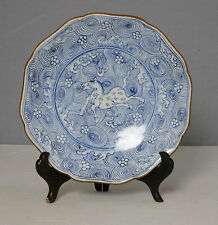 Chinese  Blue and White  Porcelain  Plate  With  Mark     M2249