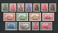 DR Danzig Rare WW1 Stamp 1920 Danzig Overprint on Germania Classic Full Set Stmp
