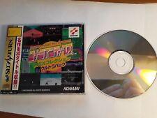 Konami Antiques: MSX Collection (Sega Saturn, 1998) Original Japanese Import