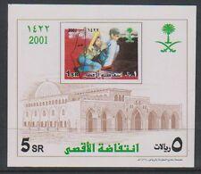 SAUDI ARABIA - 2001 al aqso Intifada feuille - MNH - SG ms2032
