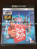 Ralph Breaks the Internet 4K ULTRA HD 3D Blu-ray 4959241774293 VWAS-6814 Japan