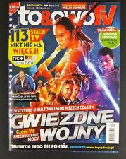 STAR WARS mag.FRONT cover Poland Harrison Ford,Wesley Snipes,Grant Reynolds