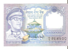 NEPAL 1974 1r,BLUE KING BIRENDRA BHIR VIKRAM IN  MILITARY UNIFORM P22 UNC
