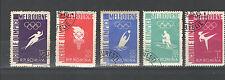 Q8936 - ROMANIA 1956 - SERIE COMPLETA OLIMPIADI N°1473/77 - VEDI FOTO