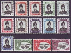 Brunei 1952 SC 83-96 MH Set