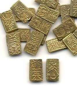 Japan 1832-1858 (Tempo Era) GOLD Nishu-Kin coins, Samurai Era,    1 coin