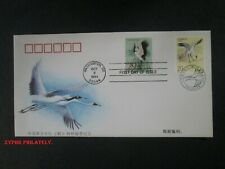"USA - China JOINT Issue ""BIRDS ~ CRANES"" Dual Cancel FDC 1994 !"