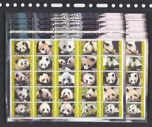 Panda Bears Wild Animals 2003 Djibouti MNH 25 v set perf X 10 Wholesale lot