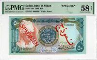 Sudan Specimen 1984 50 Pounds 29s PMG Certified Banknote Choice AU 58 EPQ Scarce