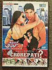 Kaun Banega Crorepati?- *Moammar Rana *Reema Pakistani DVD