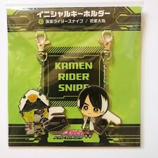 Kamen Rider Ex-Aid Movie Exclusive Metal Keychain Set C Snipe Taiga