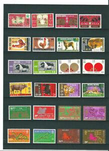 Hong Kong 1967 - 1978 Chinese New Year Full Stamp set Cock Horse
