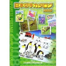 Japanese Stamp Catalog Complete Book 2008