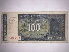 OLD INDIA 100 RUPEES BANK NOTE RARE