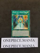 Yu-Gi-Oh! Oracle de la Norne Skuld SUPER RARE  SHVA-FR008
