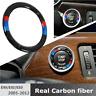 For BMW 3 Series E90/E92/E93 Car Key Start Button Ring Carbon Fiber Trim Decal