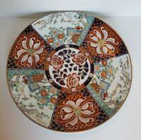 "Vintage OMC Otagiri Mercantile Co.Plate Made in Japan 16"" Handpainted Bird Wagon"