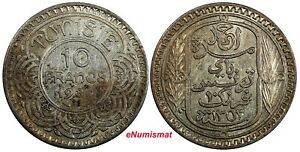 Tunisia Silver 1353/1934(a) 10 Francs Mintage-30,000 XF  KM# 255 (18 960)