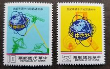 Taiwan 60th Anniv Central News Agency 1984 Telecommunication Satellite stamp MNH