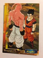 Dragon Ball Z Collection Card Gum 53 -