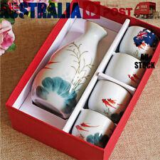 Japanese Fish Bamboo Patterned 5 Piece Sake Set 1 Bottle 4 Cups Gift Box AU