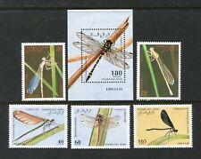 Saharaui Republic  MNH, Insects Dragonflys. x28212
