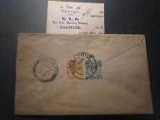1934 STRAITS SETTLEMENTS, SINGAPORE COVER to MUAR