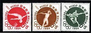 Japan 1961, Tokyo Olympics 1st issue, Sakura C347-9, SG 879-81, mnh.
