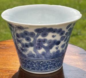 A Japanese Kakiemon Blue and White Porcelain Beaker - Genroku Period 1688 – 1704