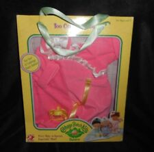 2005 CABBAGE PATCH KIDS DOLL BABIES TOO CUTE FASHION OUTFIT PLAY ALONG SEALED